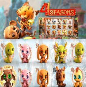 Игровой умная голова 0 Seasons исполнять бесплатно