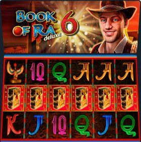 Игровой механизм Book of Ra 0 Deluxe шалить бесплатно