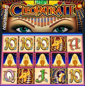 Игровой механизм Cleopatra 0 исполнять бесплатно