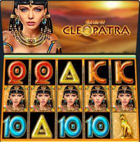 Игровой агрегат Grace of Cleopatra выступать бесплатно