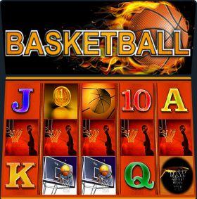 Игровой агрегат Basketball представлять бесплатно