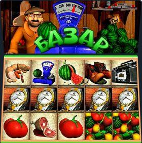 Unicum селебрити игровые автоматы оплачивая вращение барабана бесплатном спине вращение барабана происходит счет казино