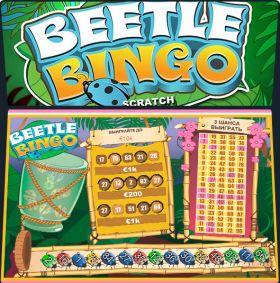 Игровой механизм Beetle Bingo Scratch представлять бесплатно