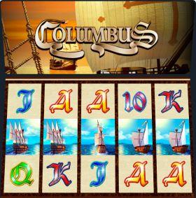 Игровой станок Columbus резаться бесплатно