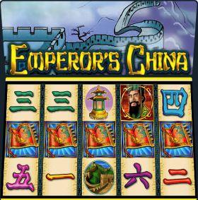 Игровой станок Emperors China делать ход бесплатно