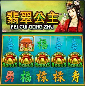 Игровой станок Fei Cui Gong Zhu ходить бесплатно