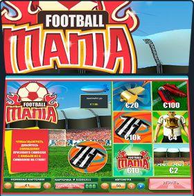 Игровой агрегат Football Mania Scratch выступать бесплатно