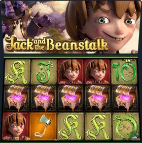 Игровой аппарат Jack and the Beanstalk делать ход бесплатно