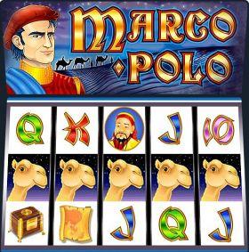 Игровой агрегат Marco Polo ходить бесплатно