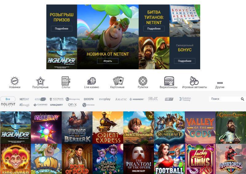 Вулкан казино - официальный сайт, играть онлайн на ...