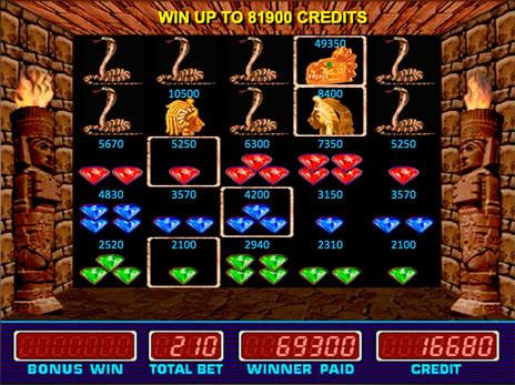 Как убрать казино вулкан