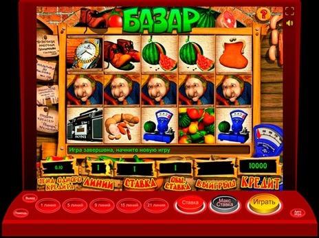 Игровые автоматы базар играть бесплатно без регистрации и смс бесплатные азартные игры на автоматах azartreview.com