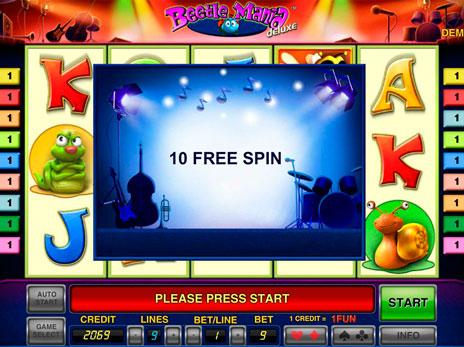 шовкуненко - азартные игры со смертью