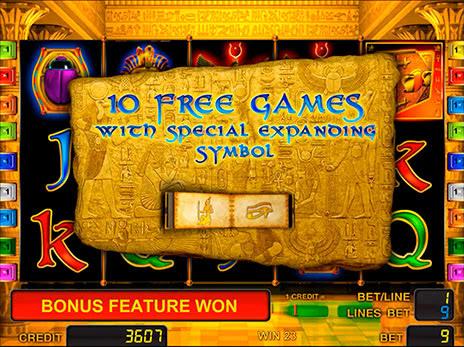 Игровые автоматы играть бесплатно книга египта онлайн казино азарт плей отзывы