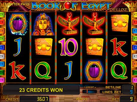 Игровой автомат Book of Ra (Книжки) онлайн бесплатно