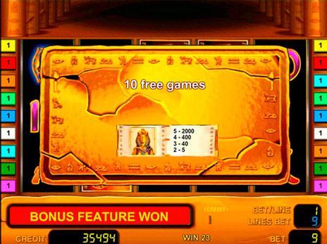 Игровой автомат Book of Ra, играть онлайн бесплатно в