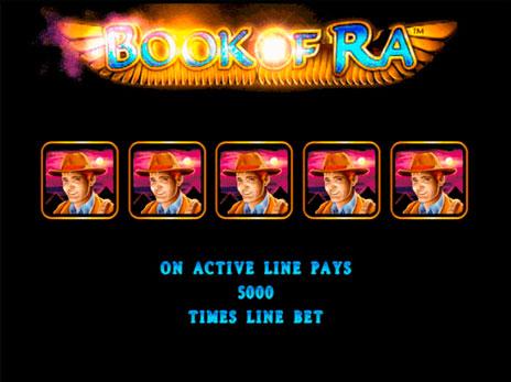 Ok.ruиграть автоматы книжки игровые автоматы сейфы играть бесплатно без регистрации