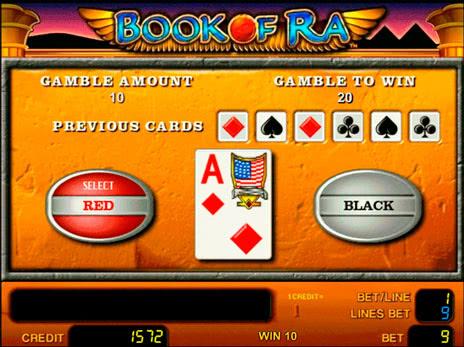 Book of Ra играть онлайн (Книжки) – игровые автоматы