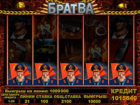 Скачать бесплатно игровые автоматы братва игровые автоматы играть бесплатно hotel