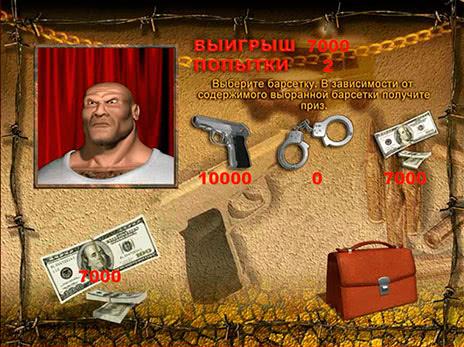 Игровые автоматы братва бесплатно казино в казахстана откроются 1 октября 2008