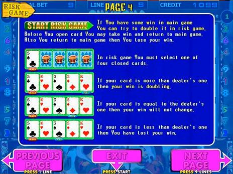Зона казино vip