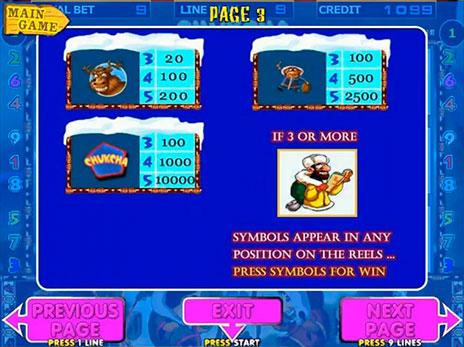 Игровые автоматы chukcha онлайн игровые автоматы резидент crfxfnm