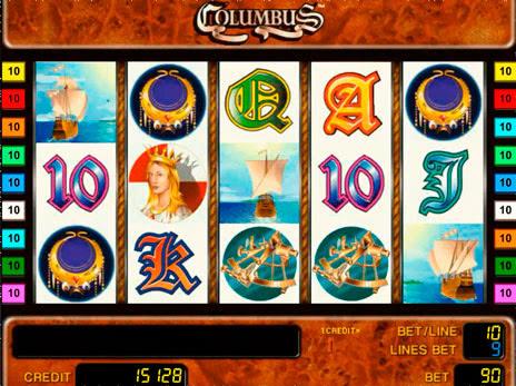 Игровые автоматы путешественник лото уфа игровые автоматы
