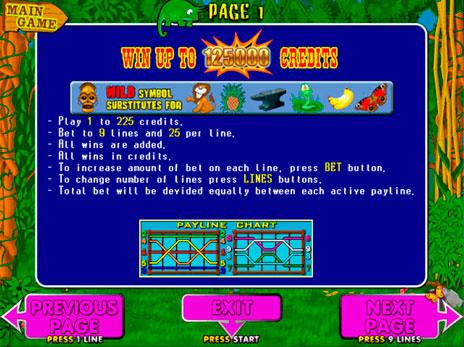 Игровой автомат (Золото Ацтеков Пирамиды)