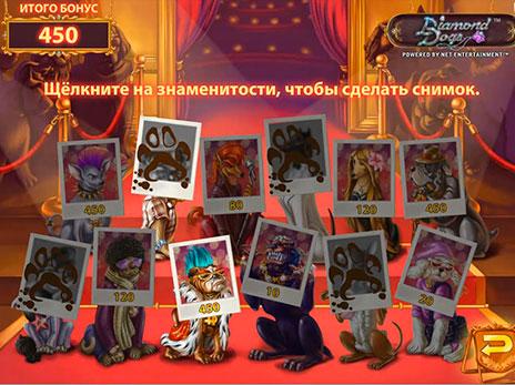 Новые игры 2013 игровые автоматы