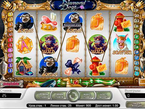 бесплатный игровой автомат Diamond Dogs