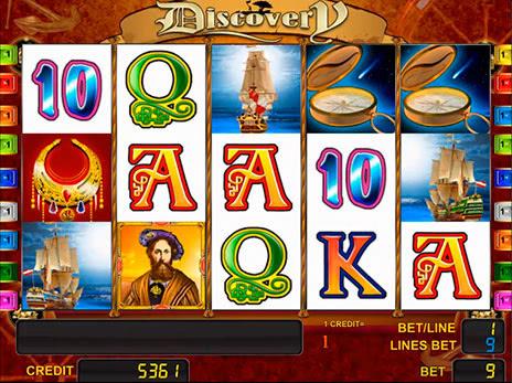 Игровые автоматы discovery шамбала игровые автоматы