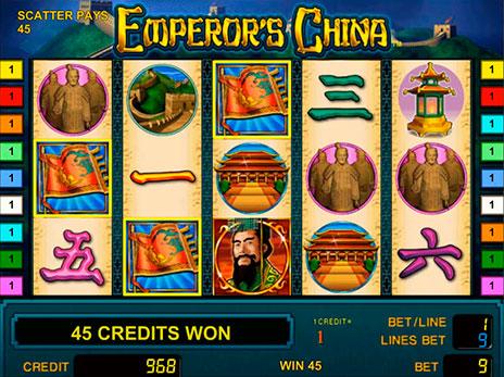 Автоматы игровые китай игровые автоматы изготовление