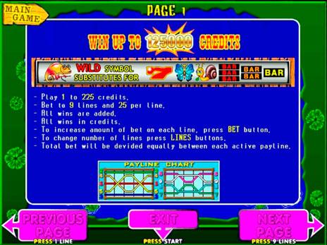 игровые автоматы играть супер удачная лягушка