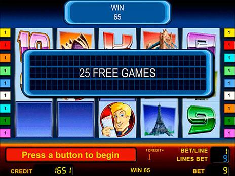 Играть Бесплатно В Автоматы Пираты