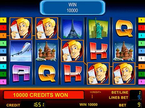 First class traveller игровые автоматы.скачать игровые автоматы интернет казино lang ru