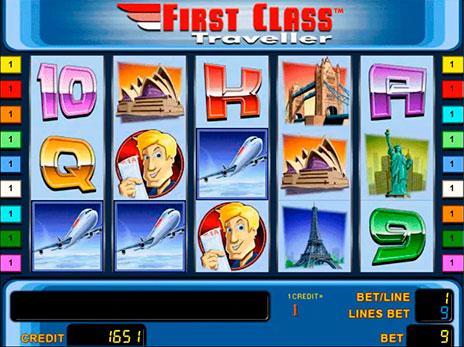 Игровые автоматы 777 самолеты первый класс стрелялки игровые автоматы зомби онлайн