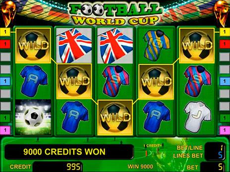 Игровые автоматы клеопатра в футбол ресторан казино в новосибирске