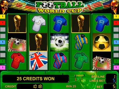 Игровые автоматы футбол 25 линий интернет казино касса бонус