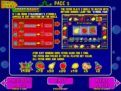Игровые автоматы суперматик играть бесплатно