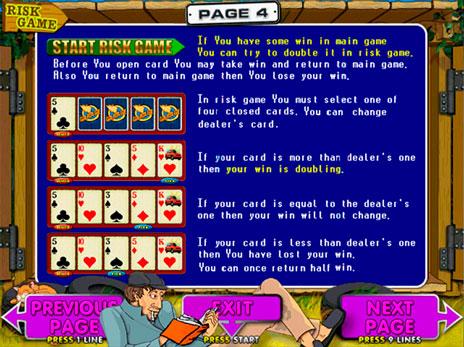 Игровые автоматы играть бесплатно рыбалка на урале новые игровые автоматы вулкан играть бесплатно онлайн все игры играть