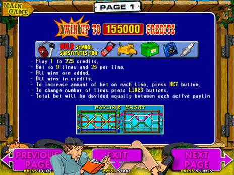 Игровой автомат колумб играть онлайн