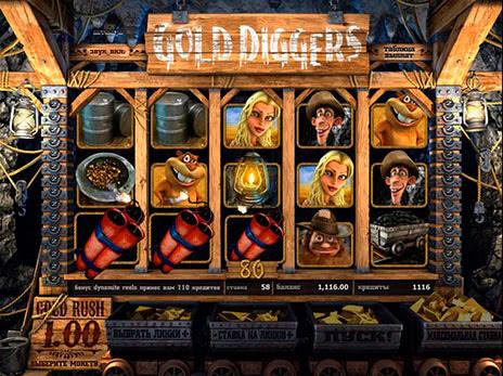 Азартные игры какие есть