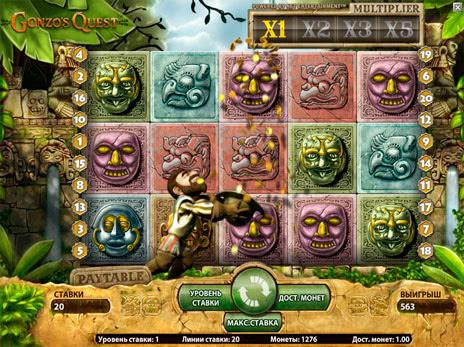 Игровые автоматы играть бесплатно гонзо квест игровые автоматы через интер