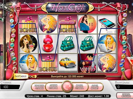 Игровые автоматы онлайн три туза 5д атракцион.игровые автоматы