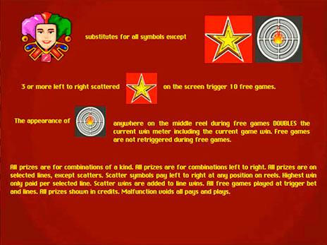 Игральные автоматы онлайн бесплатно без регистрации ешки