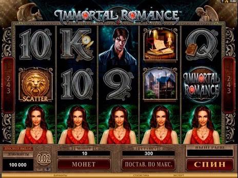 Показать игровые автоматы в которых есть перцы онлайн казино golden star самое честное rossia