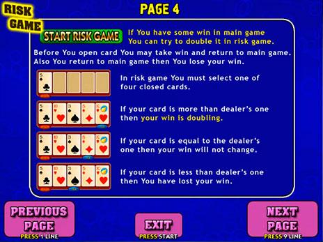 Программа Игровых Автоматов