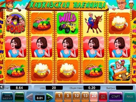 Игровые автоматы бонус 100 рублей за регистрацию играть в автоматы бесплатно гном