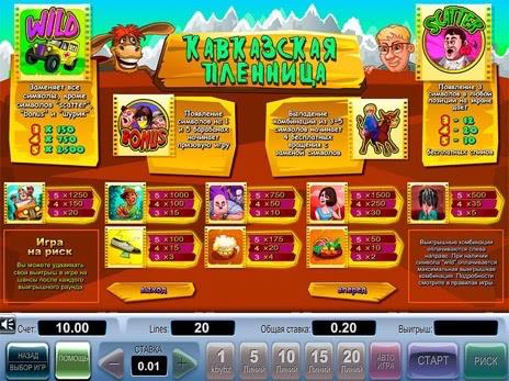 Скачать игровые автоматы aztec invaders 5 с ключом игра игровые автоматы играть онлайнi