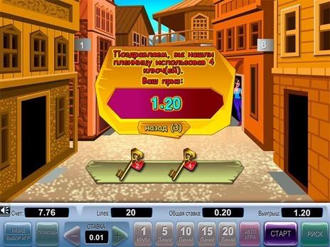 Скачать Игровые Автоматы Без Смс Бесплатно